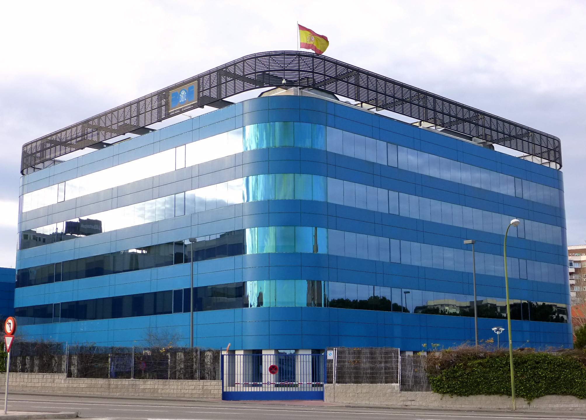 Madrid_-_Sede_del_Boletín_Oficial_del_Estado_(BOE)_1